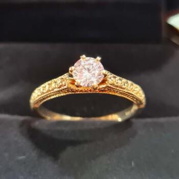 Inel de logodnă de aur galben 14K MODEL STYLE 2